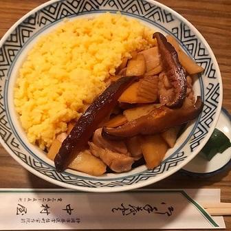 親子丼専門店 中村屋 親子丼