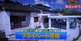 新庄剛志 豪邸