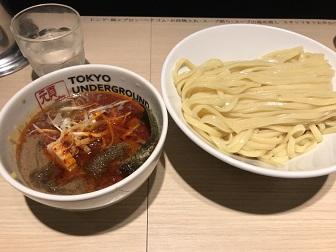 東京アンダーグランドラーメン頑者つけ麺