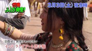 武市萌美(ラクダアーティスト)の身長、年齢、学歴や出身は?世界ふしぎ発見でラクダアートに挑戦【インド】